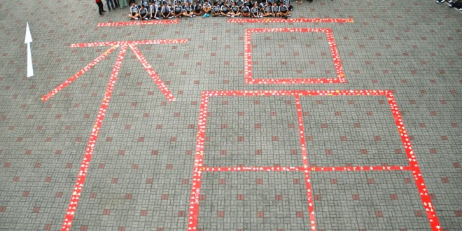 Largest Chinese Character Made Of Chinese New Year Cards