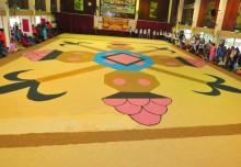 Largest Bead Mosaic