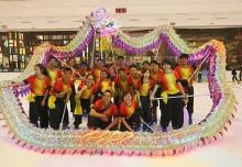 First Dragon Dance On Ice