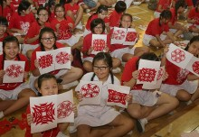 Largest Display Of Chinese Paper Cuttings