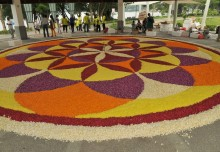 Largest Athapookalam