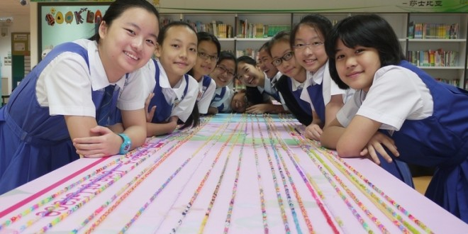 Longest Chain Made Of Rubber Band Bracelets
