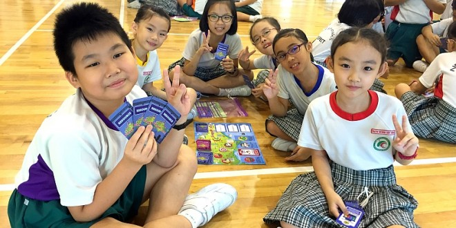 Most Number Of People Playing SingaPlorers Together