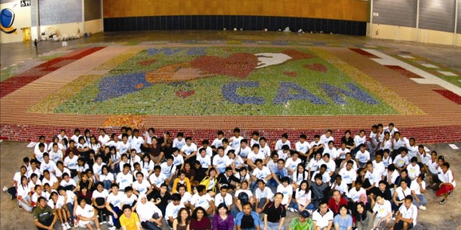 World's Largest Can Mosaic