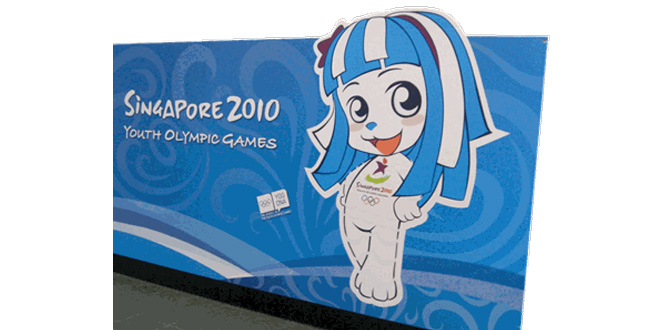 First Youth Olympic Games