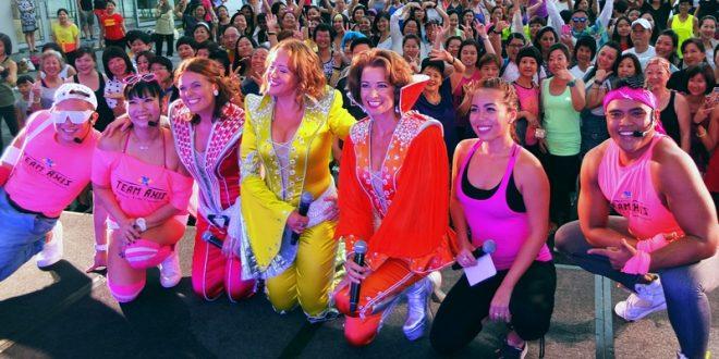 Largest Mass Mamma Mia Workout