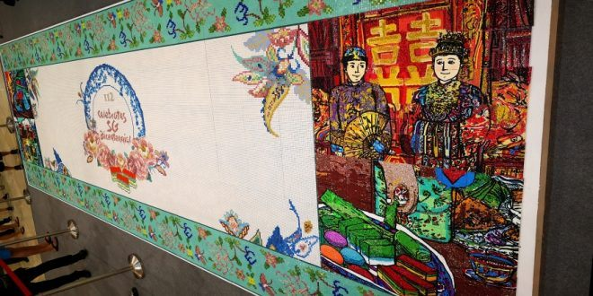 Largest Peranakan Art