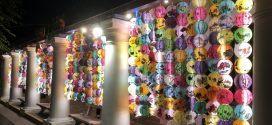 Largest Lantern Wall