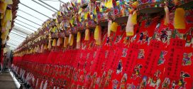 Largest Display & Burning Of Deities' Paper Robes